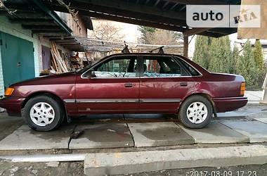 Ford Scorpio DOHC 1990