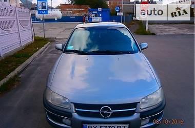 Opel Omega cd 1995