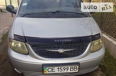 Dodge Ram Van 2003