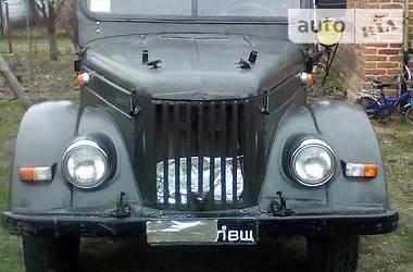ГАЗ 69 1957