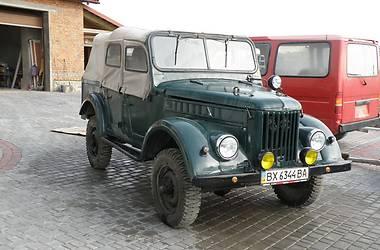 ГАЗ 69 1954