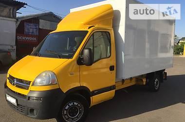 Opel Movano груз. G9U 632 2007