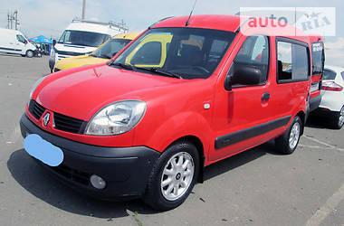 Renault Kangoo груз. FULL 2007