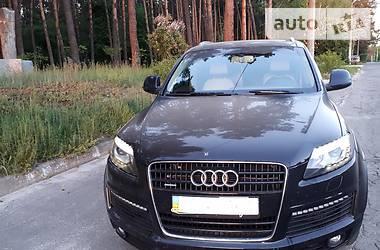 Audi Q7 4.2 TDI quattro 2008