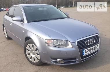 Audi A4 1.8T 2005