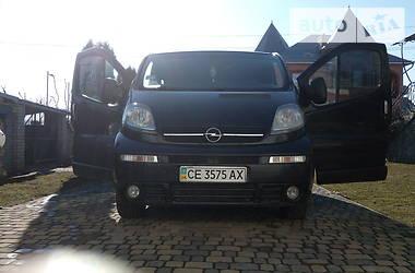 Opel Vivaro пасс. 2.5 TD 2005