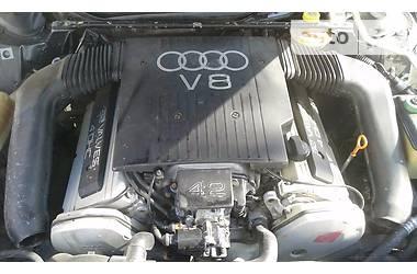 Audi V8 manual 1992