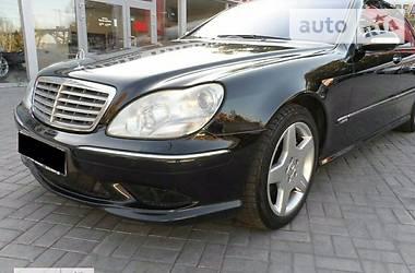 Mercedes-Benz S 600 S600 W220 2004