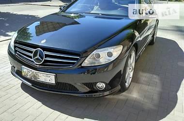 Mercedes-Benz CL 500 2007