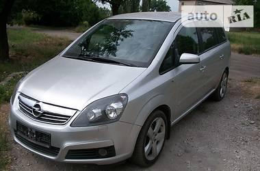 Opel Zafira 1.8i 2006