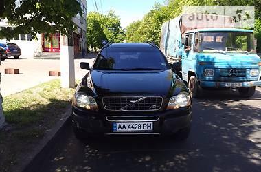 Volvo XC90 4.4 V8 AWD 2006
