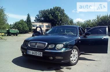 Rover 75 2000