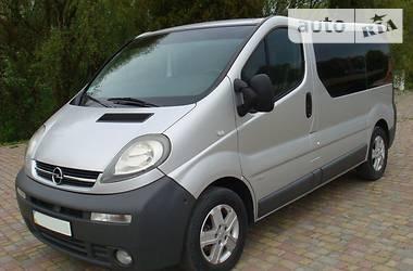 Opel Vivaro пасс. 1.9-100 Exclusive 2003