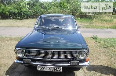 ГАЗ 24 1975