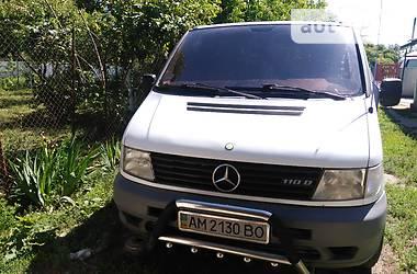 Mercedes-Benz Vito пасс. 1997
