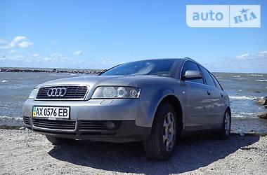 Audi A4 1.8T quattro 2003