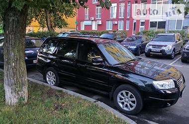 Subaru Forester 2.0 X 2008