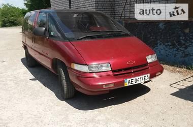 Chevrolet Lumina 3.1 1993