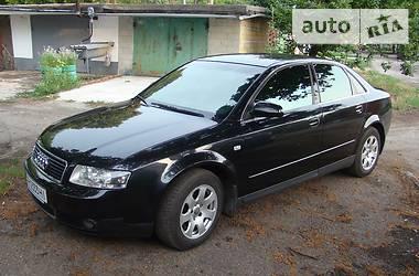 Audi A4 2.0  ATE 2001