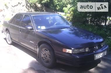 Oldsmobile Cutlass 1991