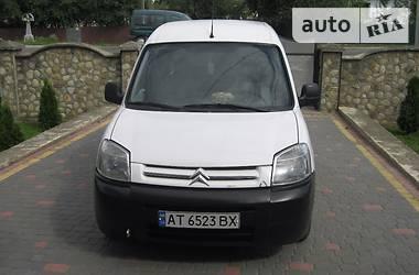 Citroen Berlingo груз. 2004