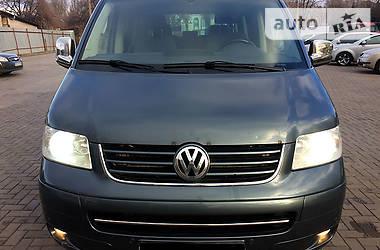 Volkswagen Multivan 2.5 TDI 2005