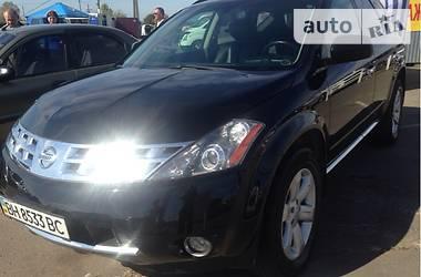 Nissan Murano FUll 2008
