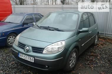 Renault Scenic 1.9 dTi 2003