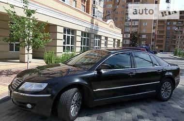 Volkswagen Phaeton 3.2 V6 2005