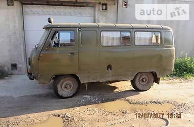 УАЗ 3962 1993