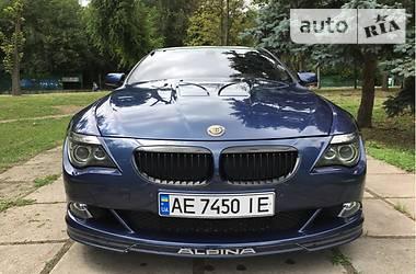 BMW Alpina B 6S 2010