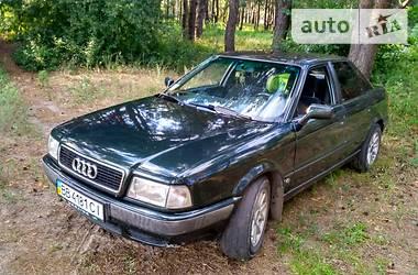 Audi 80 Quattro 1994