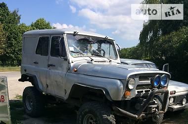 Nissan Patrol 3.3 2001