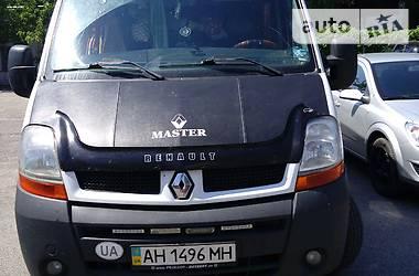 Renault Master груз. 2004