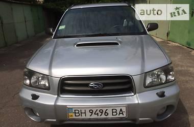 Subaru Forester 2.0 turbo 2002