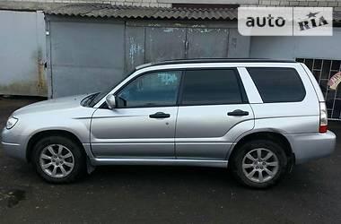 Subaru Forester 2.0 X 2006