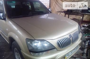 Dadi Smoothing 2007