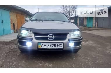 Opel Omega 2.0 i 1997