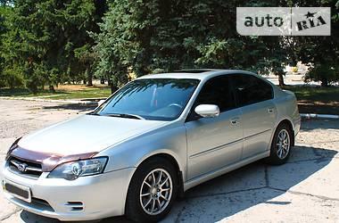 Subaru Legacy 2.0 R 2004