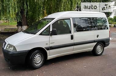 Fiat Scudo пасс. A/C 2.0HDI 2004