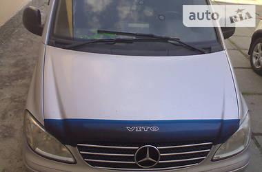 Mercedes-Benz Vito пасс. 111 CDI 2008