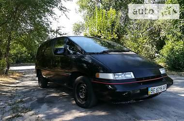 Chevrolet Lumina APV 3.1 1993