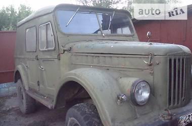 ГАЗ 69 1977