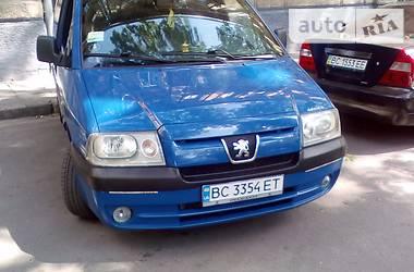 Peugeot Expert пасс. 2005