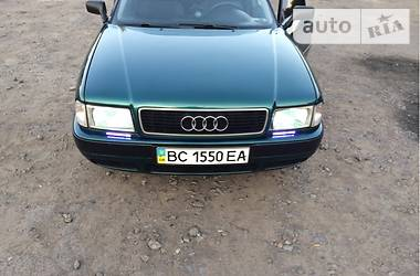 Audi 80 limited edition 1993
