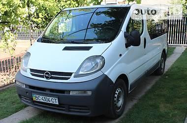 Opel Vivaro пасс. 1.9 TD 2005