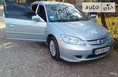 Honda Civic 1.3 IMA 2005