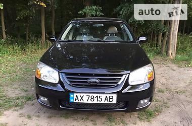 Kia Cerato ex 2007