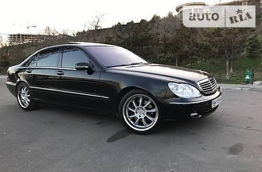 Mercedes-Benz S 400 LONG 2001