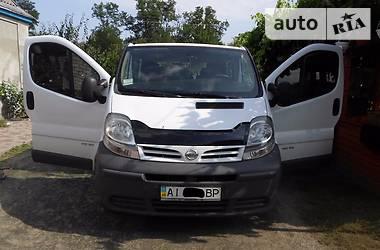 Nissan Primastar пасс. 2004